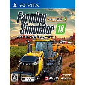 【PS Vita】ファーミングシミュレーター18 ポケット農園4 インターグロー [VLJM-30240 PSV ファーミング18]