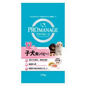 プロマネージ 12ヶ月まで子犬用 1.7kg マースジャパンリミテッド PMG4012カゲツマデコイヌ1.7