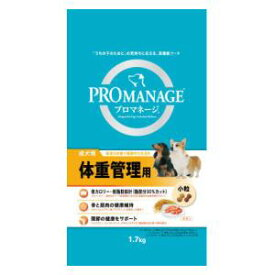 PMG42 プロマネージ 成犬 体重管理用 1.7kg マースジャパンリミテッド PMG42セイケンタイジユウカンリ1.
