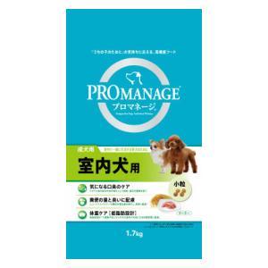 PMG43 プロマネージ 成犬用 室内犬用 1.7kg マースジャパンリミテッド PMG43セイケンシツナイケン1.7KG