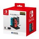 【Nintendo Switch】Joy-Con充電スタンド for Nintendo Switch ホリ [NSW-003 NSWジョイコンジュウデンスタンド]【返…