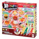 3Dドリームアーツペン 食品サンプルセット(4本ペン) 【税込】 メガハウス [3DドリームAペンショクヒンサンプ]【返品種別B】【送料無料】【RCP】