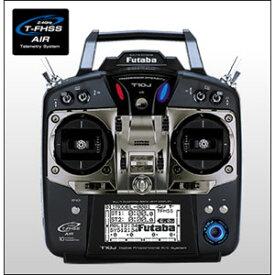 10chヘリ用プロポ 10JH(R3008SB)ヘリ用プロポ T/Rセット【026355】 フタバ