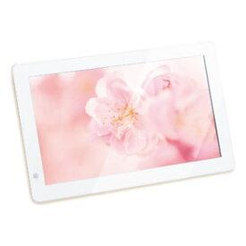 KD10FR-W 恵安 10インチワイド デジタルフォトフレーム(ホワイト)