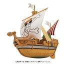 偉大なる船コレクション ゴーイング・メリー号 メモリアルカラーVer.(ワンピース) バンダイ [B グランドシップコレ…