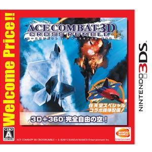 【3DS】エースコンバット 3D クロスランブル + Welcome Price!! バンダイナムコエンターテインメント [CTR-2-BCRJ エースコンバット3D Welcome Price]【返品種別B】