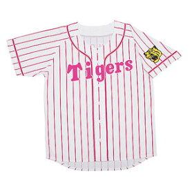 12JRMT3800S-01 ミズノ 阪神タイガース公認 プリントカラージャージ 背番号なし(ホワイト×ピンク・Sサイズ) HANSHIN Tigers Replica Print Color Jersey