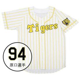12JRMT3994M-45 ミズノ 阪神タイガース公認 プリントカラージャージ 原口選手 背番号:94(イエロー・Mサイズ) HANSHIN Tigers Replica Print Color Jersey