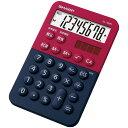 EL-760R-RX シャープ 電卓 8桁(レッド系) ミニミニナイスサイズ電卓