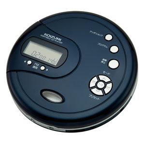 SAD-3902-A コイズミ ポータブルCDプレーヤー(ブルー) KOIZUMI