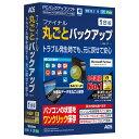 ファイナル丸ごとバックアップ 1台版【税込】 AOSテクノロジーズ 【返品種別B】【RCP】