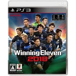 【PS3】ウイニングイレブン 2018 コナミデジタルエンタテインメント [VT088-J1 PS3ウイイレ2018]【返品種別B】