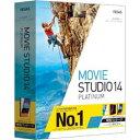 Movie Studio 14 Platinum【税込】 ソースネクスト VEGAS【返品種別B】【送料無料】【RCP】