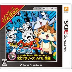 【3DS】妖怪ウォッチ3 スシ レベルファイブ ザ ベスト レベルファイブ [CTR-2-BY3J ヨウカイウォッチ3 スシ Best]【返品種別B】