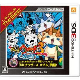 【3DS】妖怪ウォッチ3 スシ レベルファイブ ザ ベスト レベルファイブ [CTR-2-BY3J ヨウカイウォッチ3 スシ Best]