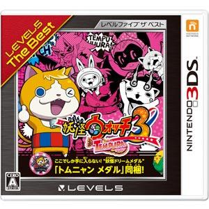 【3DS】妖怪ウォッチ3 テンプラ レベルファイブ ザ ベスト レベルファイブ [CTR-2-BY4J ヨウカイウォッチ3 テンプラ Best]【返品種別B】