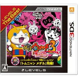 【3DS】妖怪ウォッチ3 テンプラ レベルファイブ ザ ベスト レベルファイブ [CTR-2-BY4J ヨウカイウォッチ3 テンプラ Best]