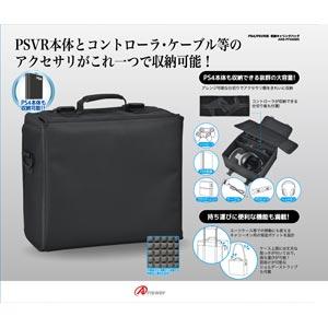 PS4/PSVR用収納キャリングバッグ アンサー [ANS-PF049BK シュウノウキャリングバッグ]