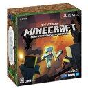 PlayStation Vita Minecraft Special Edition Bundle【お一人様一台限り】 【税込】 ソニー・インタラクティブエンタ...