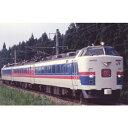 [鉄道模型]マイクロエース MICROACE (Nゲージ) A3698 485系-1000 特急こまくさ 3両セット 【税込】 [マイクロエース A3698 4...
