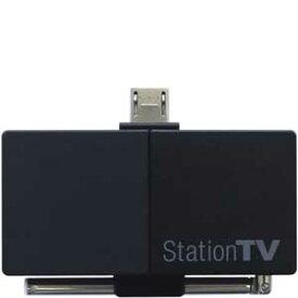 PIX-DT360 ピクセラ microUSB接続デジタルTVチューナー(Windows・Android 対応) StationTV