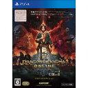 【特典付】【PS4】ドラゴンズドグマ オンライン シーズン3 リミテッドエディション 【税込】 カプコン [CPCS-01133 ド…
