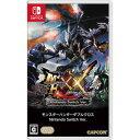 【Nintendo Switch】モンスターハンターダブルクロス Nintendo Switch Ver. 【税込】 カプコン [HAC-P-AAB7A モンスタ…
