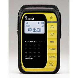 IC-DPR30Y アイコム デジタルトランシーバー (メタリックイエロー)資格不要/登録局対応 iCOM