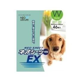 ネオシーツEX ワイド 46枚 コーチョー ネオシ-ツEXワイド46マイ