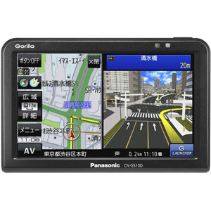 CN-G510D パナソニック 5.0型ワイドVGA ワンセグチューナー内蔵ポータブルナビゲーション Panasonic Gorilla(ゴリラ) [CNG510D]【返品種別A】