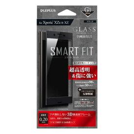 LP-XPXZSFGARBK MS Products Xperia XZs(SO-03J/SOV35/SoftBank)/ Xperia XZ用 ガラスフィルム 全画面保護 SMART FIT/超高透明/傷に強い/反射軽減 0.2mm ブラック LEPLUS「GLASS PREMIUM FILM」