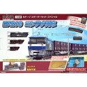 [鉄道模型]カトー KATO (Nゲージ) 10-028 Nゲージスターターセット・スペシャル EF210コンテナ列車 [カトー 10-028 EF210 スタ...