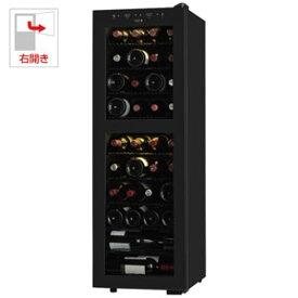 (標準設置料込)SB38 さくら製作所 ワインセラー(38本収納) 【右開き】 ブラック ZERO CLASS Smart