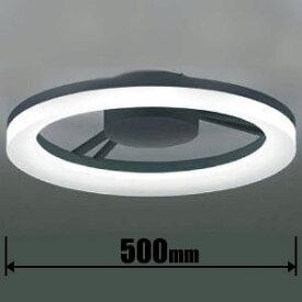 BH14704C コイズミ LEDシーリングライト【カチット式】 KOIZUMI [BH14704C]