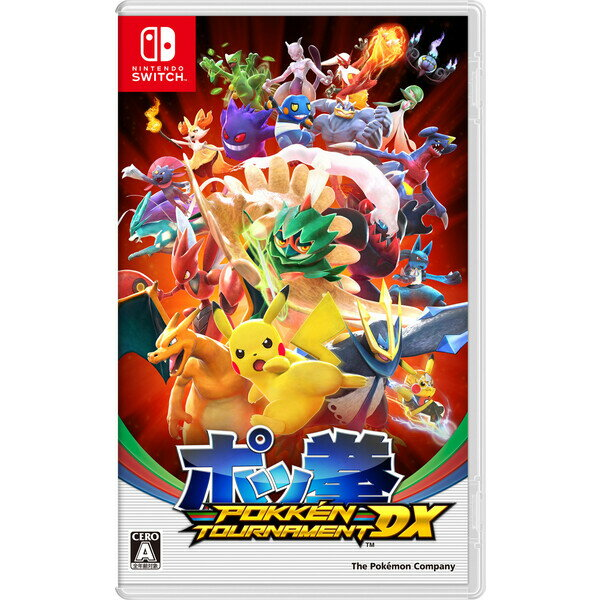 【デジタル特典付】【Nintendo Switch】ポッ拳 POKKEN TOURNAMENT DX ポケモン [HAC-P-AACCA NSWポッケン]【返品種別B】【送料無料】