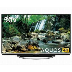 (標準設置料込_Aエリアのみ)LC-50US45 シャープ 50V型地上・BS・110度CSデジタル 4K対応 LED液晶テレビ (別売USB HDD録画対応) 4K対応AQUOS [LC50US45]【返品種別A】