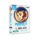 DVDFab X DVDコピー for Mac【税込】 ジャングル ※パッケージ版【返品種別B】【送料無料】【RCP】
