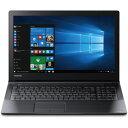 PB55BEAD4RAAD11【税込】 東芝 15.6型 ノートパソコン dynabook B55 【ビジネスモデル】※web限定品 [PB55BEAD4RAA...