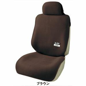 4023-10-BR BONFORM 前席用シートカバー ファインデオ(ブラウン) 軽・普通車用