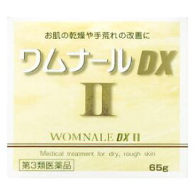 【第3類医薬品】ワムナールDX  65g ゼリア新薬工業 ワムナ-ルDX 2 65G [ワムナルDX265G]【返品種別B】