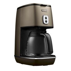 ICMI011J-BZ デロンギ コーヒーメーカー フューチャーブロンズ DeLonghi ディスティンタコレクション