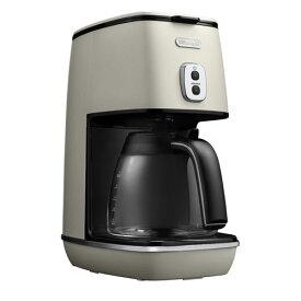 ICMI011J-W デロンギ コーヒーメーカー ピュアホワイト DeLonghi ディスティンタコレクション