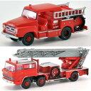 [鉄道模型]トミーテック (N) ザ・トラックコレクション 消防ポンプ車・はしご車セット [トミー トラコレショウボウ…