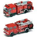 [鉄道模型]トミーテック (N) ザ・トラックコレクション 水槽付消防ポンプ車セット [トミー トラコレ ショウボウシャ…