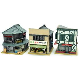 [鉄道模型]トミーテック (N) 建物コレクション130-2 魚屋・八百屋・純喫茶2