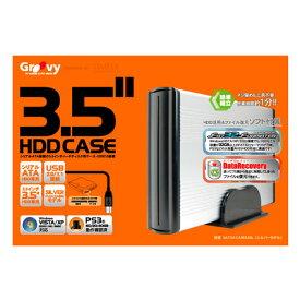SATAII-CASE3.5SL Groovy USB2.0対応 3.5インチハードディスクケース(シルバー)
