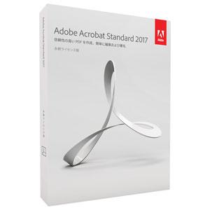 Acrobat Standard 2017 アドビ ※パッケージ版【返品種別B】