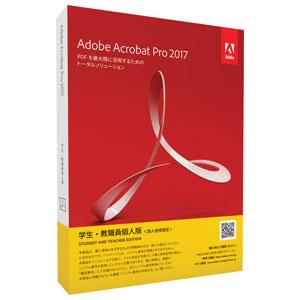 Acrobat Pro 2017 日本語 Windows 【学生・教職員版】 アドビ ※パッケージ版【返品種別B】