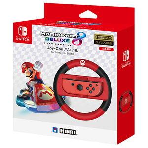 【Switch】マリオカート8 デラックス Joy-Conハンドル for Nintendo Switch(マリオ) ホリ [NSW-054 ハンドル マリオ]