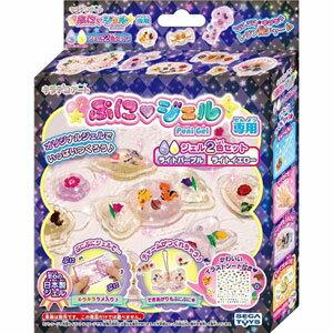 キラデコアート PGR-04 ぷにジェル 別売りジェル2色セット(ライトパープル/ライトイエロー) セガトイズ